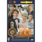 WHAT A MESS! (DVD NTSC)