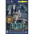 VIY OR SPIRIT OF EVIL (DVD NTSC)