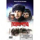 TWILIGHT (DVD PAL)