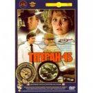 TEHRAN - 43 (2 SERIES ON DVD NTSC)