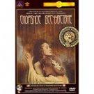 MOURNFUL UNCONCERN (DVD NTSC)