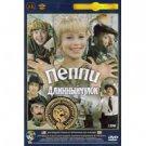 PIPPI LONGSTOCKING (2 EPISODES) (DVD NTSC)