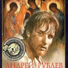 ANDREI RUBLEV (2 SERIES ON NTSC DVD)