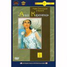 ANNA KARENINA - BALLET (DVD NTSC)