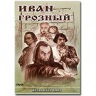 IVAN THE TERRIBLE (DVD NTSC)