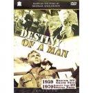 DESTINY OF A MAN (DVD NTSC)