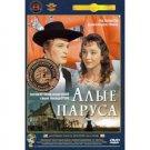 SCARLET SAILS (MAJOR PRODUCTION) (DVD NTSC)