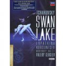 Swan Lake (DVD NTSC)