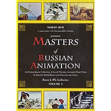 MASTERS OF RUSSIAN ANIMATION - 3 (DVD NTSC)
