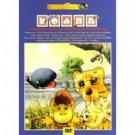 KOAPP (DVD NTSC)