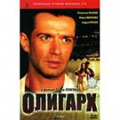 TYCOON: A NEW RUSSIAN (DVD PAL)