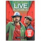 LIVE IN TOWN N (DVD PAL)