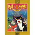 CAT AND COMPANY (DVD PAL)