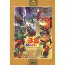 38 PARROTS (DVD PAL)