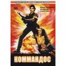 COMMANDO (DVD PAL)