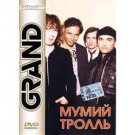 Grand Collection (DVD PAL, All Region)