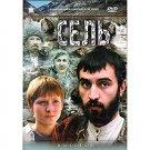 MUDFLOW (DVD NTSC)