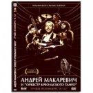 HIGHLIGHTS (DVD NTSC)