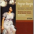 EUGENE ONEGIN (DVD NTSC)