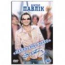 BEST OF (DVD NTSC)
