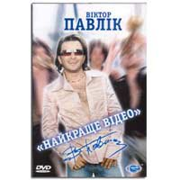 BEST OF (DVD NTSC)