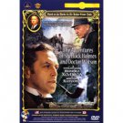 THE AVENTURES OF SHERLOCK HOLMES AND DOCTOR WATSON (2 DVD NTSC)