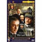 THE TWENTIETH CENTURY APPROACHES (DVD NTSC)