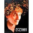 ESENIN (12 PARTS ON 3 DVD NTSC)