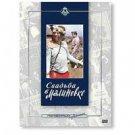 A WEDDING IN MALINKOVA (DVD NTSC)