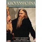 KHOVANSHCHINA (DVD NTSC)