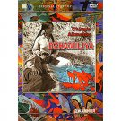 ZHAMILYA (DVD NTSC)