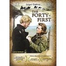 THE FORTY-FIRST (DVD NTSC)
