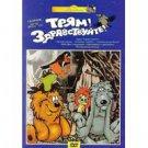 TRYAM! HELLO! (DVD NTSC)