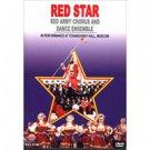 RED ARMY CHORUS AND DANCE ENSEMBLE