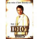 THE IDIOT (4 DVD NTSC)
