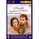 MOSCOW DOESN'T BELIEVE IN TEARS (2 DVD NTSC)