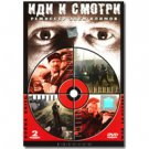 COME AND SEE (2 DVD NTSC)