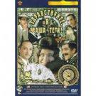 HELLO, I'M YOUR AUNT! (DVD NTSC)
