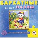 Playground Velvet Puzzle MAXI (48 Pieces)