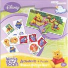 Winnie the Pooh Figures, Shapes, Colors Dominoes & Puzzle