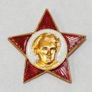 Soviet-Style Oktyabrskiy Pin