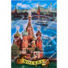 Moscow.  St. Basil's Cathedral - Panorama
