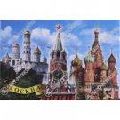 "Moscow.  ""Spasskaya"" (""Savior"") Tower, Kremlin."