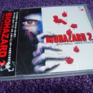Biohazard 2 Original soundtrack for sale