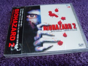 Biohazard 2 Original soundtrack for sale
