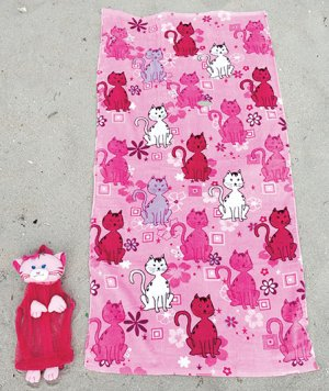 2-Pc. Beach Buddy Cat Towel Set