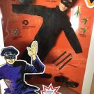 Kato Uniform & Equipment Set For Capt. Action Playing Mantis 2000 NOS