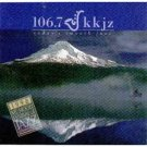 1998 Mt. Hood Festival of Jazz Commemorative CD Smooth Jazz 106.7 KKJZ