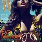 W Magazine-Eva Mendes Cover 07/2010