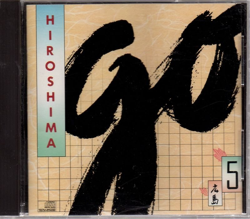 Go by Hiroshima cd (oop)